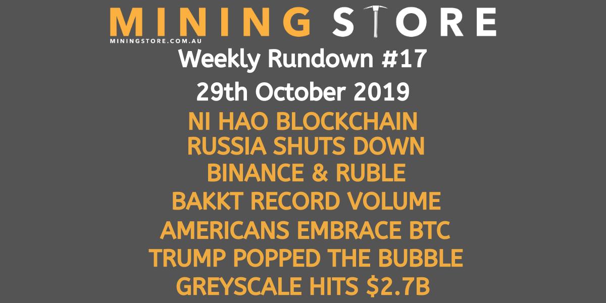 Weekly-17